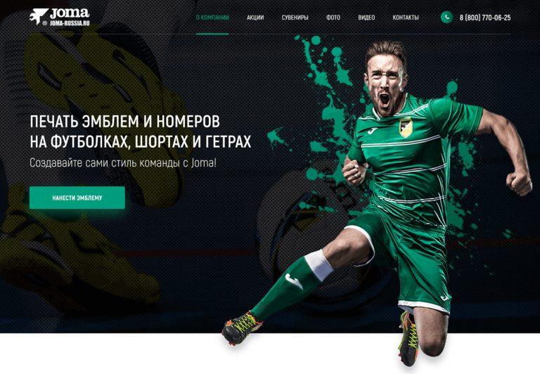 joma-russia
